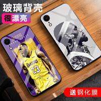 苹果XR手机壳勒布朗詹姆斯iPhone xr套玻璃NBA篮球湖人硬球星男ip