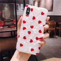 简约网红红色爱心iPhone xs max/78plus/6p硅胶软壳防摔套女款 苹果6/6s 4.7 贝壳爱心