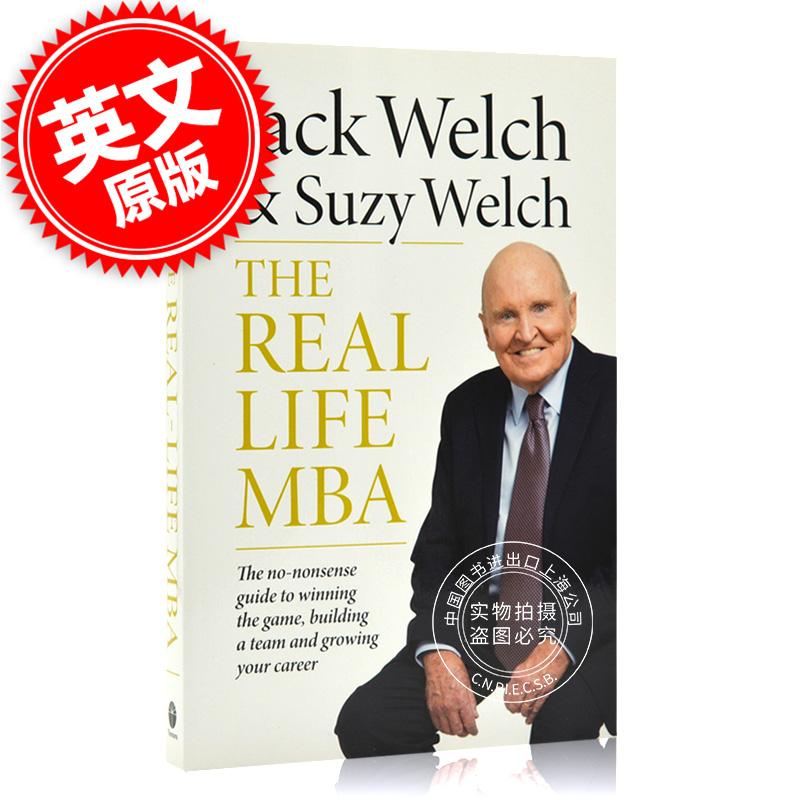 现货 商业的本质 英文原版 杰克·韦尔奇 通用电气 经营管理 The Real-Life MBA 平装