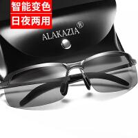 夜视专用太阳镜男司机驾驶墨镜潮日夜两用变色眼镜偏光镜钓鱼开车