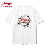 李宁短袖T恤男士2021新款运动时尚系列圆领上衣春季男装运动服