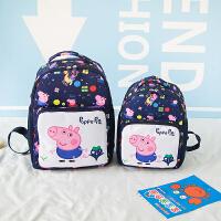 佩奇书包韩版可爱卡通幼儿园小学生男女儿童双肩包出游防走丢背包