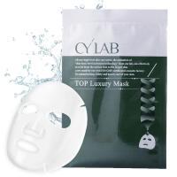 【CY LAB】三重玻尿酸密集保湿面膜10片装