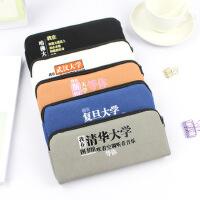 韩国男文具盒铅笔盒学生笔袋大容量热卖帆布笔盒耐磨简约笔袋