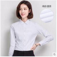 新款女士黑衬衫女长袖衬衣大码韩版潮职业女装工作服工装  可礼品卡支付