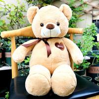 熊�公仔抱抱熊熊娃娃泰迪熊公仔毛�q玩具大�抱枕布娃娃抱抱熊玩偶送女生日情人��Y物