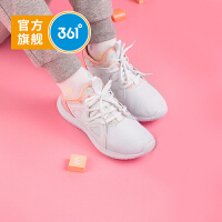 【秒��B券�A估�r:65.9】361度童鞋 女童跑鞋 中大童 2020年春季新品N81933513