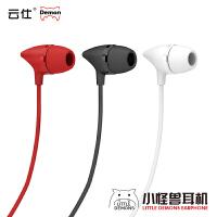 云仕 C100小怪兽手机线耳机运动入耳式重低音音乐耳机耳塞式电脑耳机苹果小米通用带麦线控