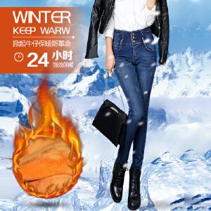 新款带绒春秋冬季牛仔裤女加厚长裤高腰弹力修身加绒小脚铅笔裤