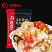 海底捞火锅底料不辣 海鲜清汤火锅食材 煲汤煮面调料110g