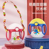 美国BTIF甜甜圈塑料水杯夏季高颜值水壶便携式吸管杯儿童防摔杯子