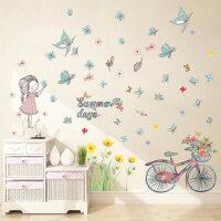 巴黎铁塔女孩情侣贴纸墙贴客厅卧室背景墙壁纸温馨浪漫装饰画自粘