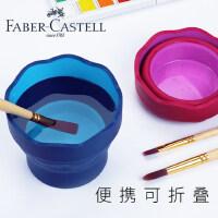 辉柏嘉美术涮笔洗笔筒桶小号水粉颜料水彩画画专用折叠硅胶水桶器