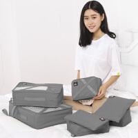 BUBM QJT旅行收纳袋行李箱衣服整理包旅游衣物收纳内衣整理袋套装 灰色七件套 七件套灰色