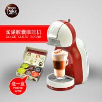 雀巢 Dolce Gusto EDG305 Mini Me雀巢胶囊咖啡机家用全自动 便携