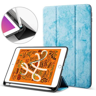 iPadmini5保护套2019苹果新款iPadmini平板电脑壳带applepencil笔槽保护套 【mini5笔套款-软壳】天空蓝,送钢化膜