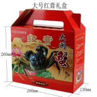 大闸蟹礼品包装盒泡沫舌尖上的美味通用手提大闸蟹礼品盒螃蟹包装盒河蟹不含泡沫箱纸盒