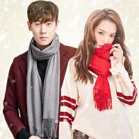 情侣仿羊绒围巾男女冬季披肩两用保暖羊毛加长围脖