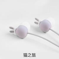耳机入耳式iPhone6/6s安卓plus通用oppor11s华为p20小米vivo荣耀10type 官方标配 官方标