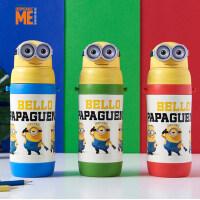 小黄人儿童保温杯带吸管不锈钢耐摔可爱幼儿园保温水杯小学生水壶
