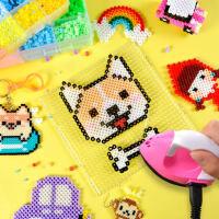 拼拼豆豆儿童手工diy套装制作3d拼图拼豆豆像素男孩成人玩具女孩
