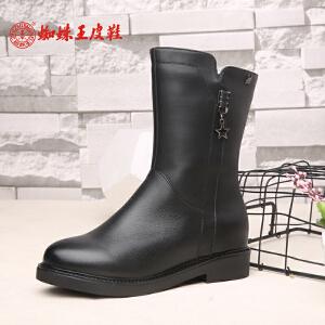 蜘蛛王女靴中筒靴2017冬季新款加绒真皮简约牛皮靴侧拉链女士棉靴