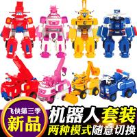 超级飞侠变形机器人套装 乐迪消防车 多多工具车 小爱救援车 包警长警车 变形