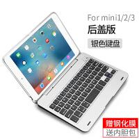 苹果iPad mini4保护套超薄 迷你2无线蓝牙键盘mini3薄保护套休眠 mini1/2/3 银色