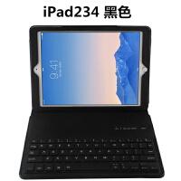 苹果ipad4保护套ipad3蓝牙键盘保护壳老款ipad2平板电脑网红皮套A1416 iPad 234【黑色】(送可爱