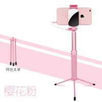 网红直播支架手机拍照拍摄快手录制视频桌面三脚架便携式