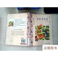 【二手旧书9成新】汤素兰注音童话系列:穿靴子的马