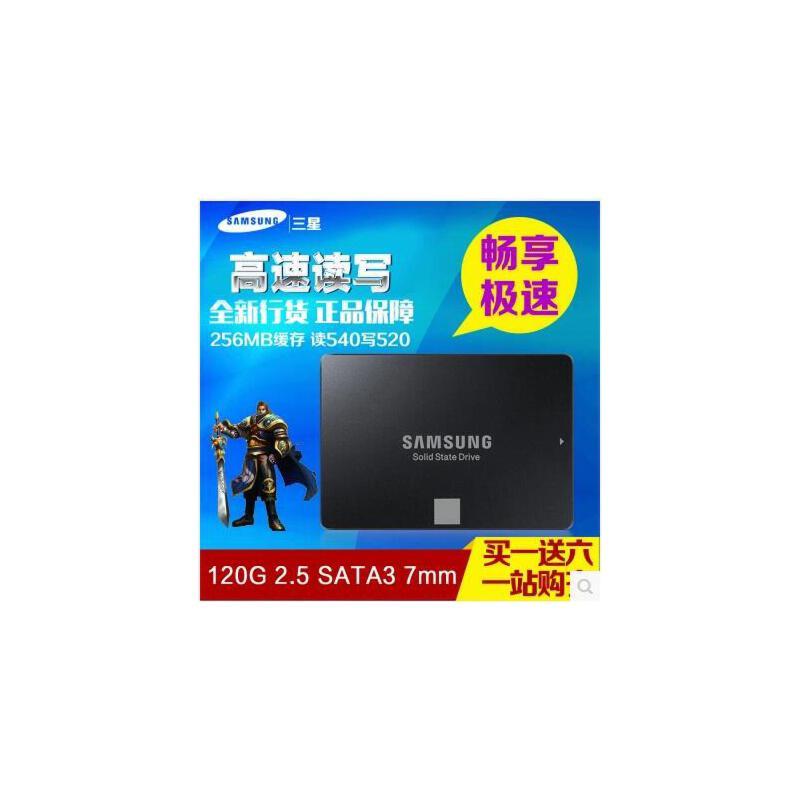 【支持礼品卡支付】Samsung/三星 MZ-750120B/CN 750EVO SSD固态硬盘120G 非128G 正品行货