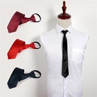 拉链领带男女学生简易拉得团体毕业照领带