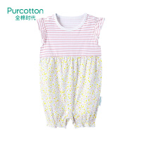 全棉时代 婴儿针织飞机袖宝宝连体衣服1件装