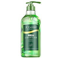 安安金纯橄榄油去屑柔顺洗发露750g洗发水 止痒控油去油男女士 洗头膏家庭装