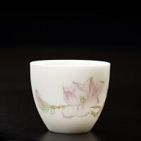德化白纯手工彩绘茶碗功夫茶具品茗杯羊脂玉陶瓷茶杯主人杯单杯
