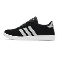 Adidas阿迪达斯男鞋 2017新阿迪达斯板鞋男 运动休闲板鞋BB9631