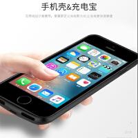 苹果5s/6S/7/8Plus背夹充电宝专用电池iPhone5/SE移动电源手机壳充电器轻薄无线充大