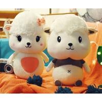 可爱小羊毛绒玩具绵羊公仔大号布娃娃睡觉玩偶送儿童生日礼物女孩