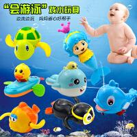 ����洗澡玩具���蛩��觚�小��子�和�花�⑼嫠�游泳捏捏叫