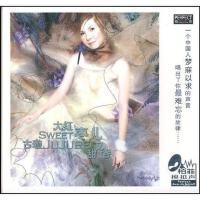 柏菲唱片 柏菲模拟声 古璇 大红枣儿甜又香 1CD