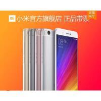 【支持礼品卡】Xiaomi/小米 小米手机5S 64G 超薄迷你智能指纹解锁拍照学生手机