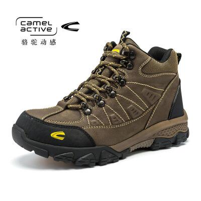 Camel Active/骆驼动感 登山鞋户外高帮运动徒步鞋登山鞋休闲男鞋