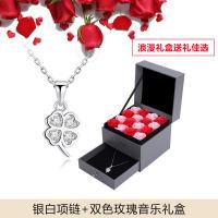 四叶草925银项链女锁骨链韩版学生吊坠甜美银饰送女友情人节礼物