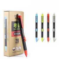 宝克2B铅笔 学生高考中考按动考试笔 答题卡铅笔 自动铅笔 彩色笔杆/白色笔杆 多款可选 一盒12支
