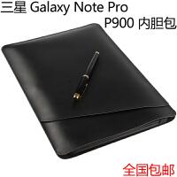 三星GALAXY NotePro P900平板电脑包 保护套 12.2英寸内胆包