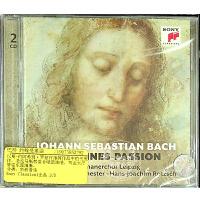 现货 [中图音像][进口CD]巴赫 约翰受难曲 2CD Johannes-Passion