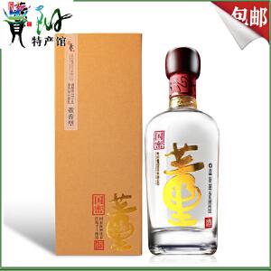 【贵阳馆】贵州特产董酒畅享54度500ml×2瓶  高度贵州白酒 畅销爆款