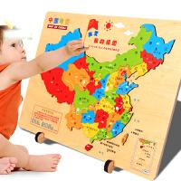 学生3-6-8岁蒙氏早教益智玩具 儿童宝宝世界中国地图智力木质拼图嵌板男孩
