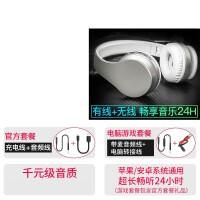 蓝牙重低音炮无线音乐手机电脑耳麦运动跑步高音质带话筒游戏通用男女生可爱潮 韩版
